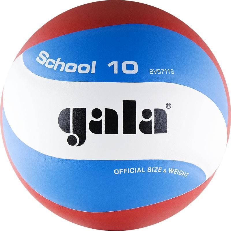 Мяч волейбольный GALA School 10