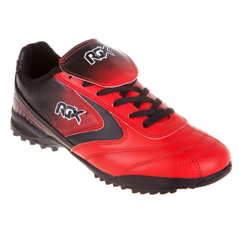 Бутсы RGX-002