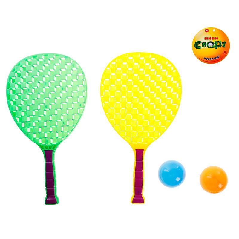 Набор ракеток SL Мини спорт (2 ракетки, 2 мяча)