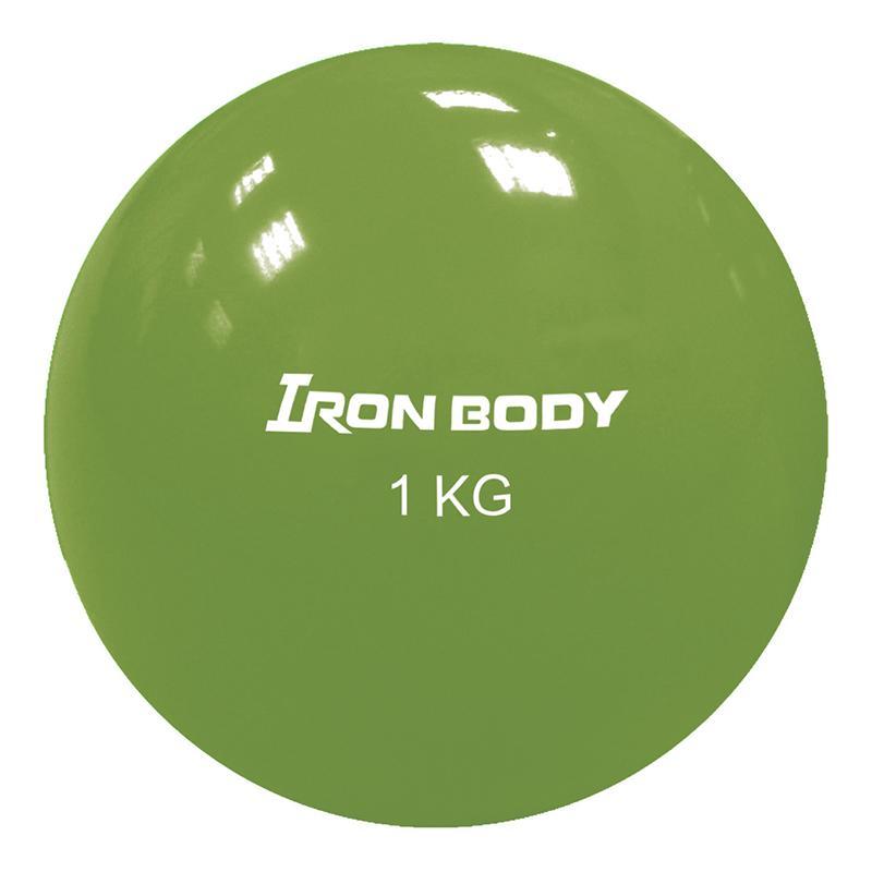 Медицинбол IRON BODY 1792EG-2 1 кг
