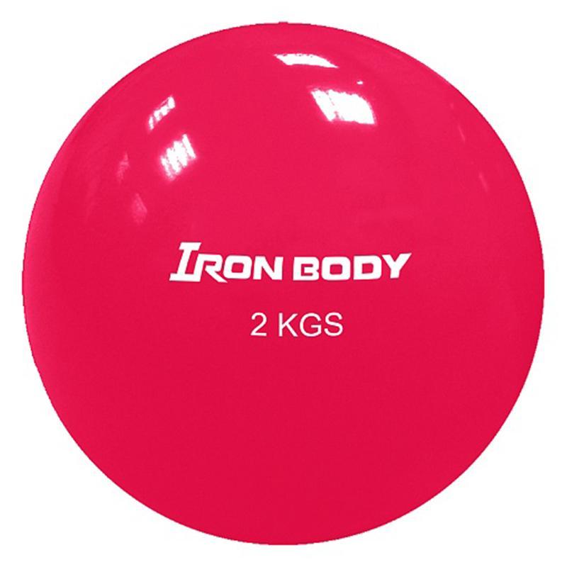 Медицинбол IRON BODY 1794EG-2 2 кг
