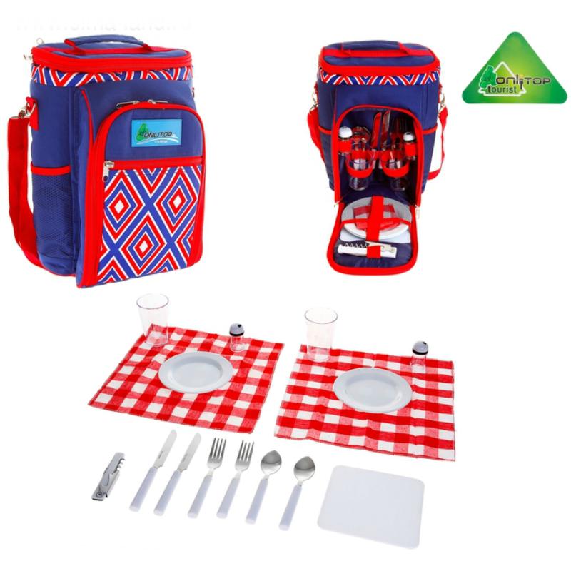 Сумка-холодильник с набором для пикника Onlitop Lux 16, на 2 персоны