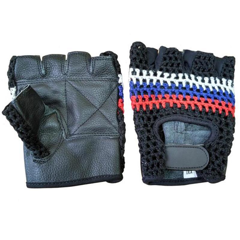 Перчатки тяжелоатлетические СХ 1620RUS