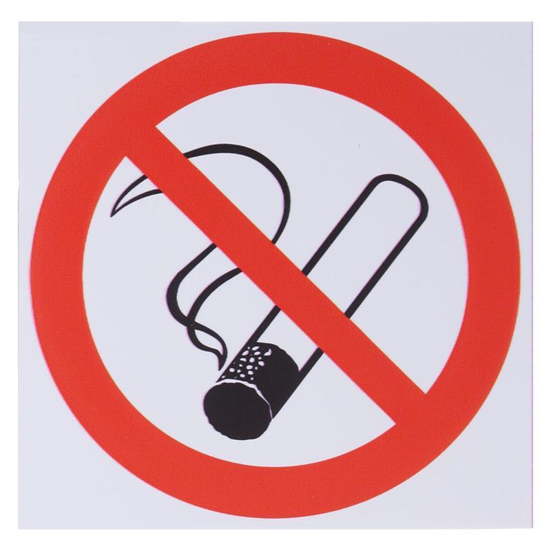 Табличка Запрет курения SL 150x150 мм, клеящаяся основа