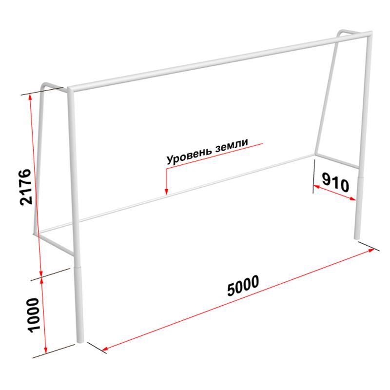 Ворота футбольные тренировочные, юниорские, пляжные АТЛАНТ СП-1 500 х 200 х 100 см