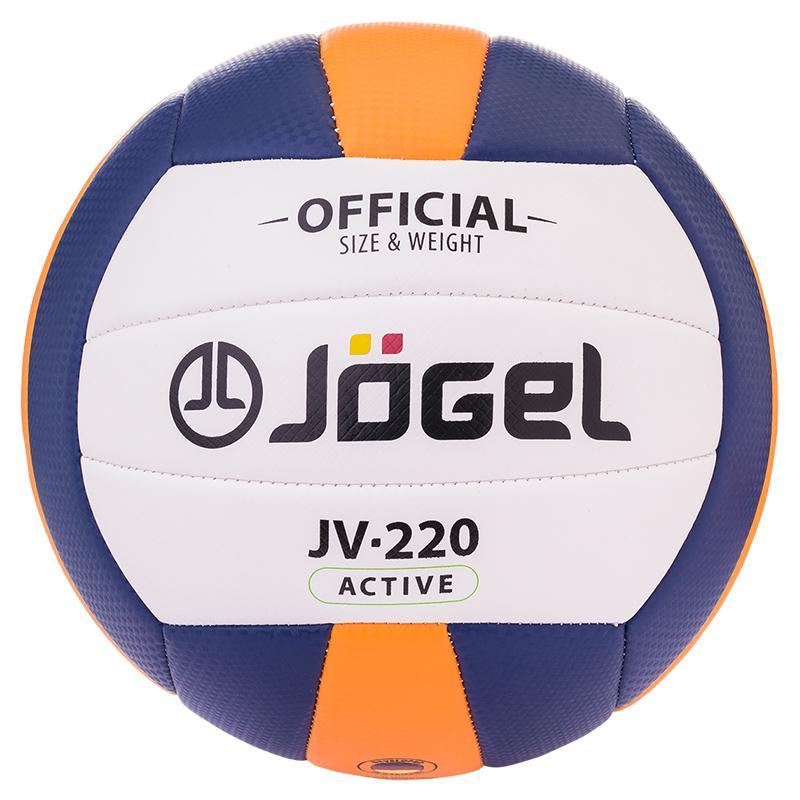 Мяч волейбольный JOGEL JV-220