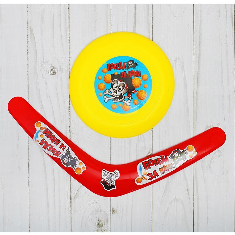 Набор SL Победа за нами: летающая тарелка (14 см) + бумеранг (30 см)