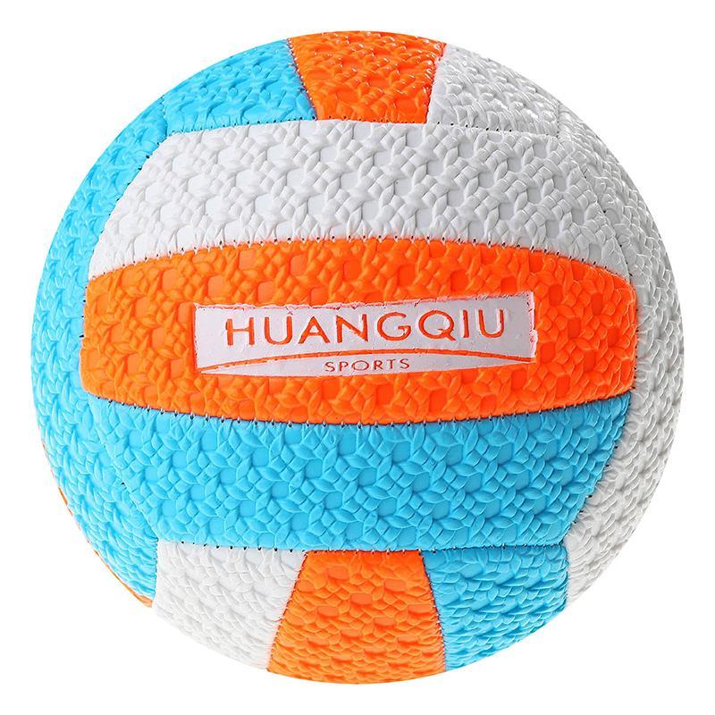 Мяч волейбольный пляжный SL