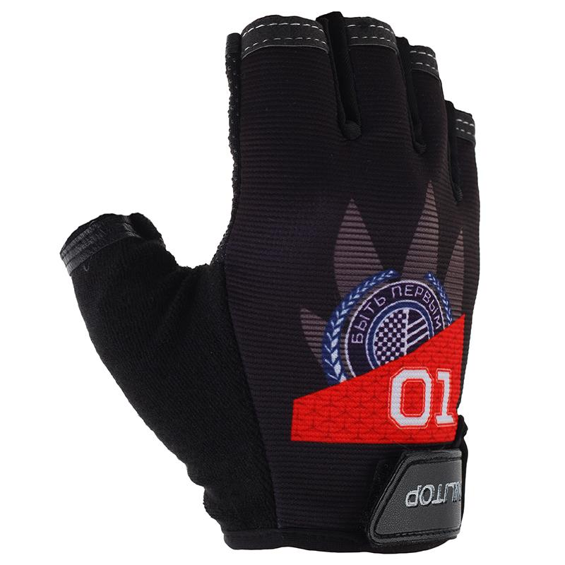 Перчатки спортивные ONLITOP