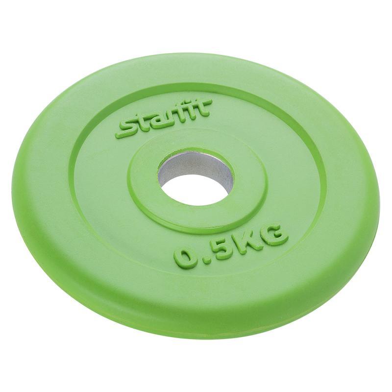 Диск обрезиненный цветной StarFit 0,5 кг диаметр 26 мм