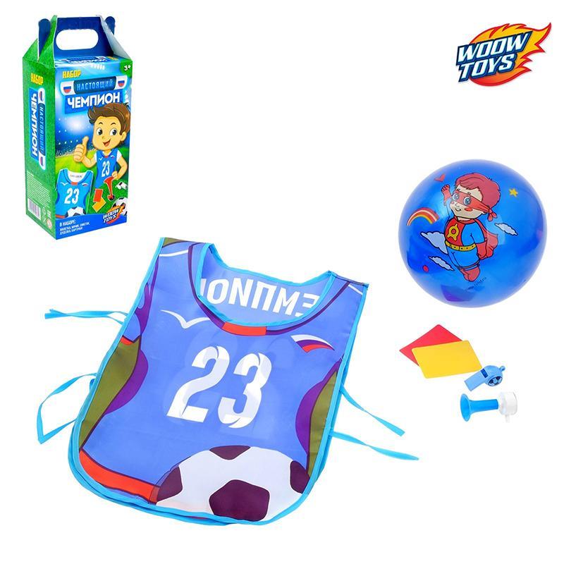 Игровой набор для мальчиков SL Футболист (жилетка, мяч, свисток, дудка)