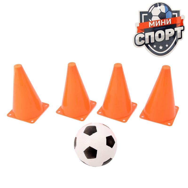 Футбольный набор SL Бомбардир (4 конуса, мяч футбольный)