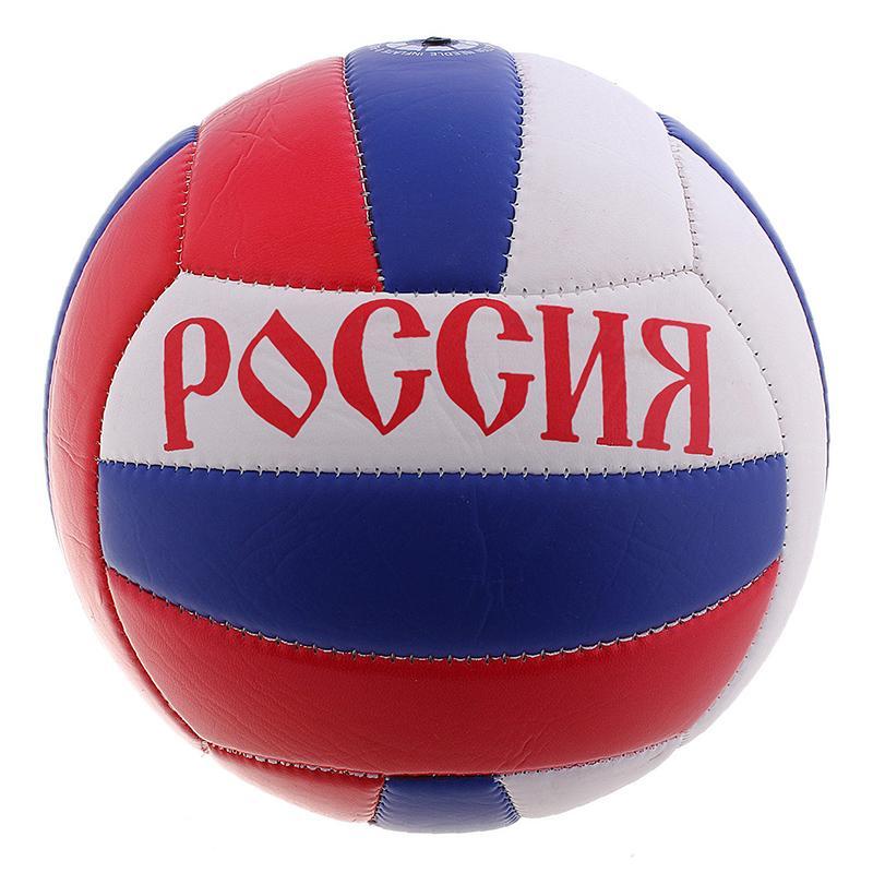Мяч волейбольный ONLITOP Россия
