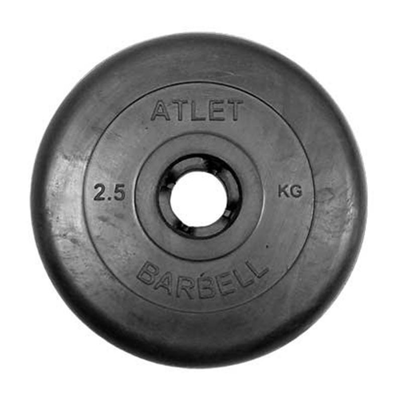 Диск обрезиненный ATLET 2,5 кг диаметр 26, 31, 51 мм
