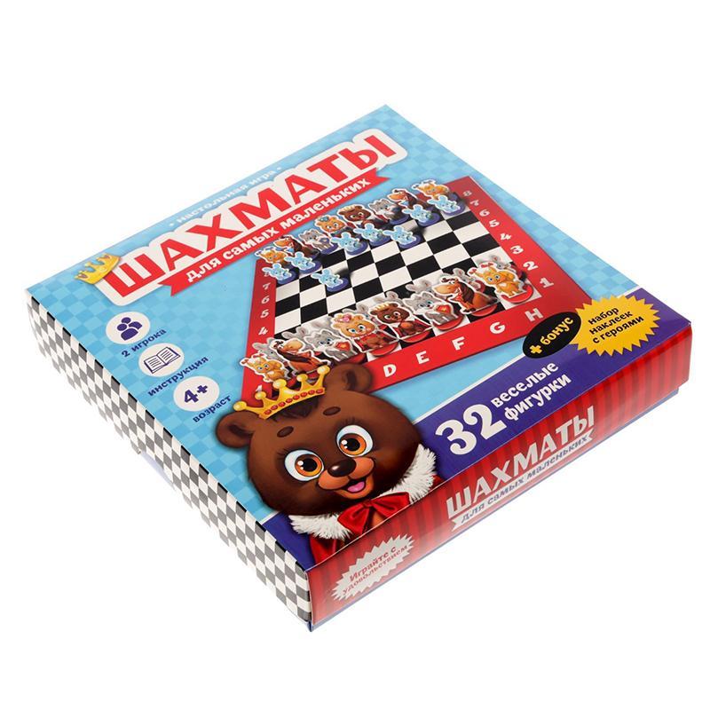 Шахматы детские SL Для самых маленьких 21 x 21 x 4 см
