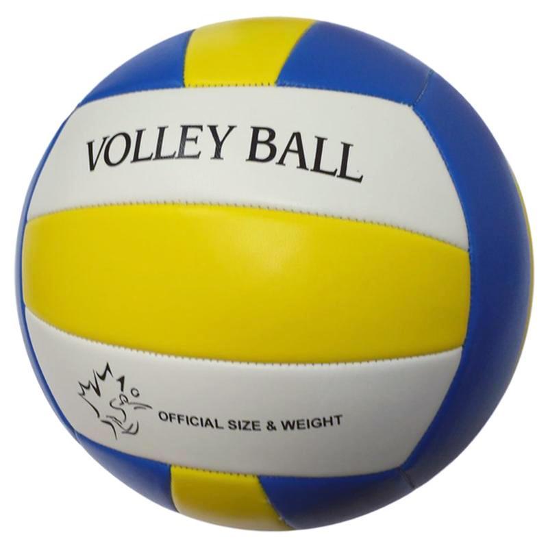 Мяч волейбольный СХ VB-2002