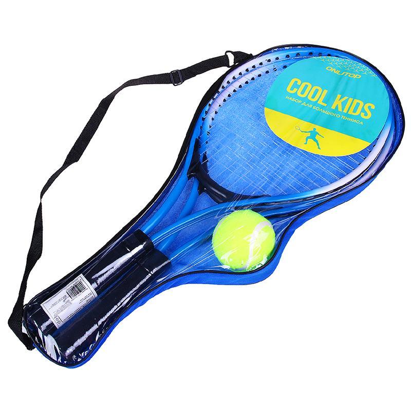 Ракетки для большого тенниса с мячом ONLITOP детские (2 ракетки, мяч, чехол)