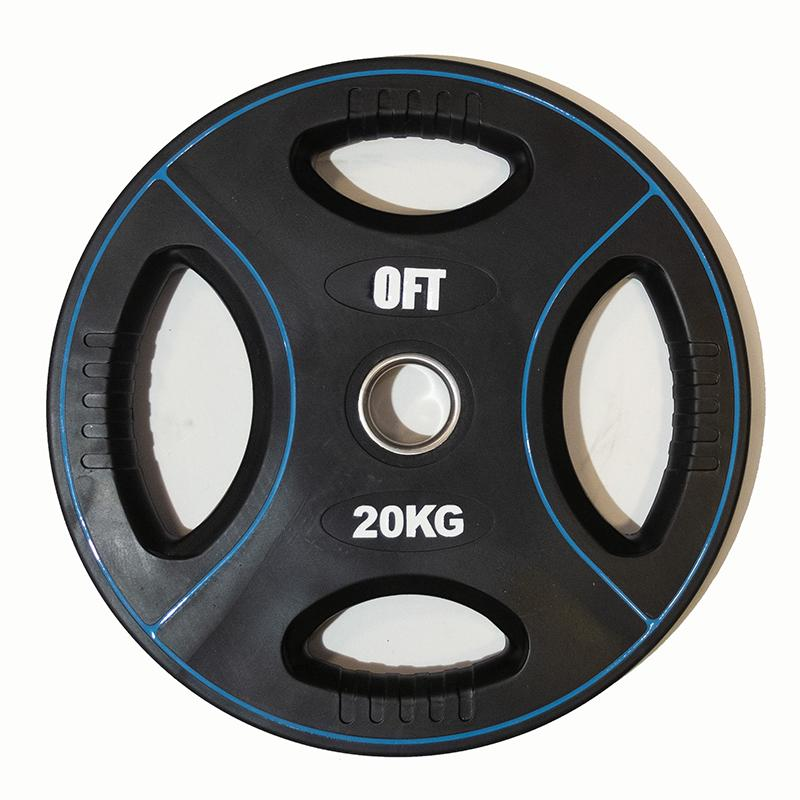 Диск для штанги олимпийский полиуретановый 20 кг, диаметр 51 мм