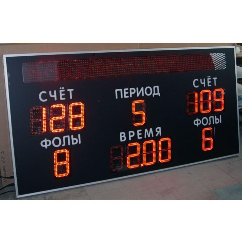 Табло универсальное ДТУ200.3
