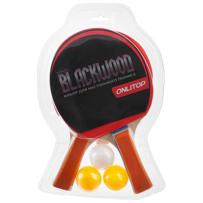 Набор для настольного тенниса ONLITOP Blackwood (2 ракетки, 3 мяча)
