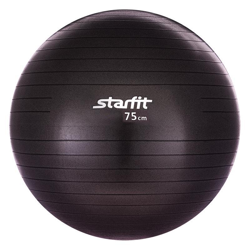 Мяч гимнастический STARFIT GB-101 диаметр 75 см, антивзрыв
