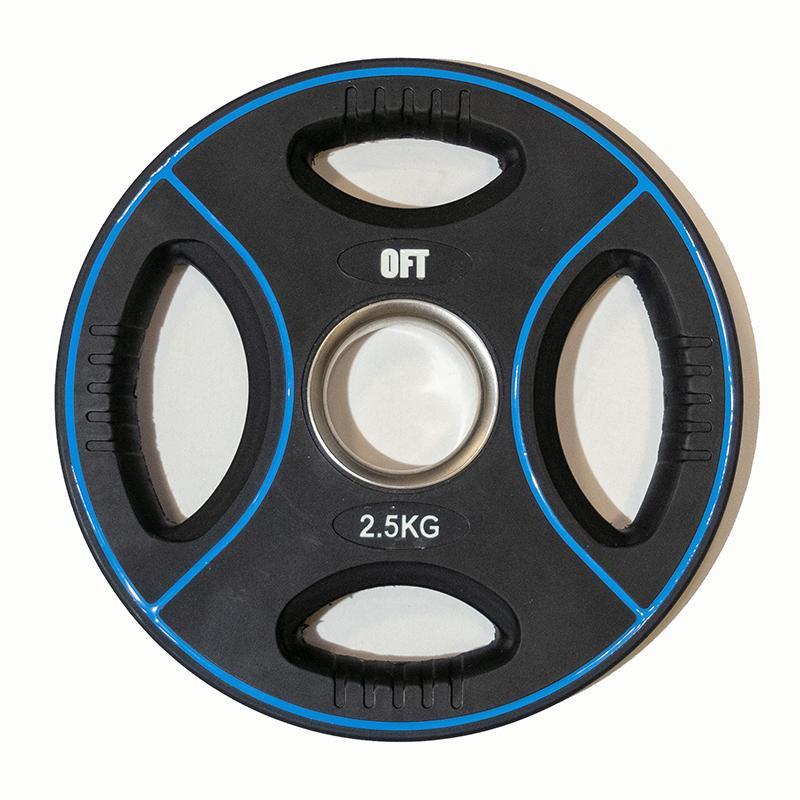 Диск для штанги олимпийский полиуретановый 2,5 кг, диаметр 51 мм