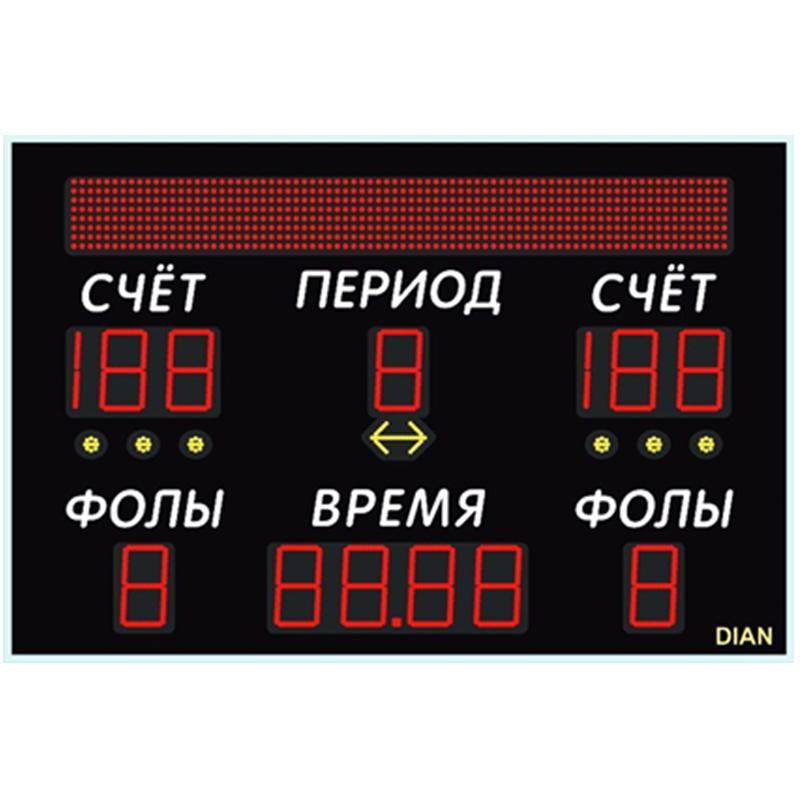 Табло универсальное ТУ 150.13стр-III (№6)
