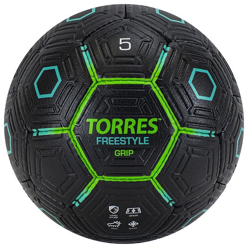 Мяч футбольный TORRES Freestyle Grip