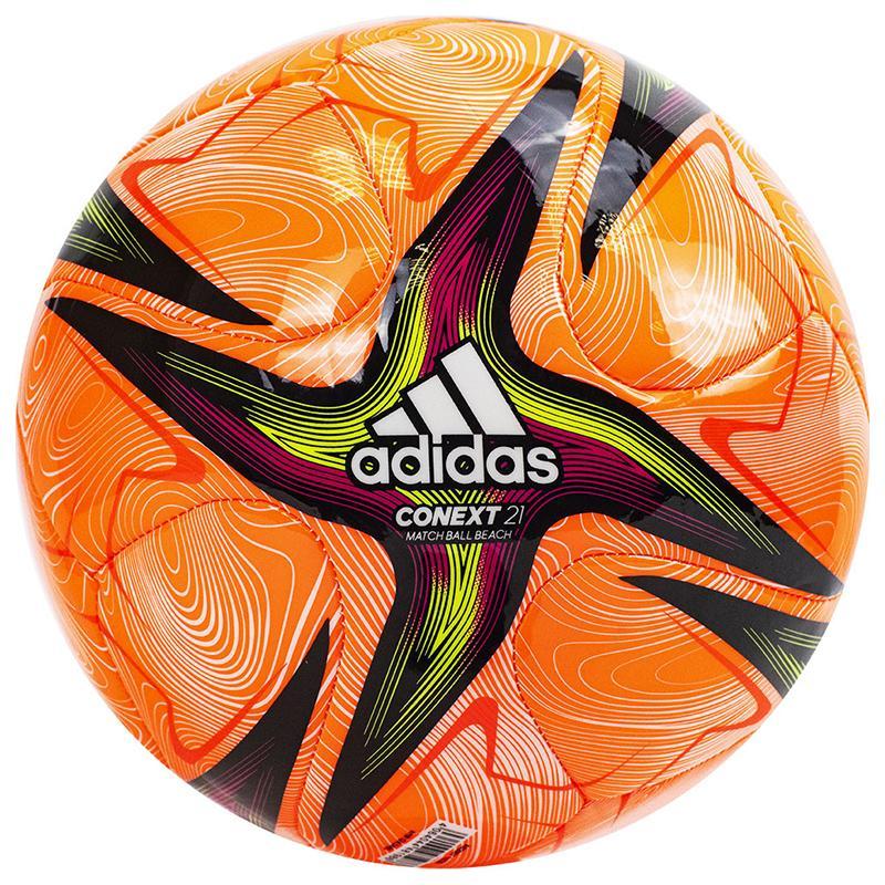 Мяч для пляжного футбола ADIDAS Conext 21 Pro Beach