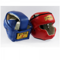 Шлем тренировочный для боевого самбо РЭЙ арт. Ш4И1К