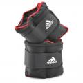 Утяжелители Adidas ADWT-12230 2 х 2кг