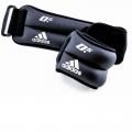 Утяжелители Adidas ADWT-12227 2 х 0,5 кг