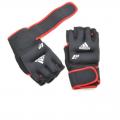 Перчатки с утяжелителями Adidas ADWT-10702 2 х 0,5 кг
