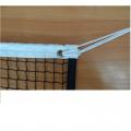 Сетка для бадминтона Стандарт нить - 1,5 мм арт. 100215
