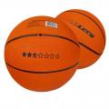 Мяч баскетбольный ЛЕКО 2,5 звезды