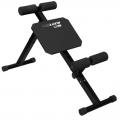 Скамья универсальная для пресса и мышц спины Starter гп418
