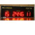 Табло для футбола ТФ350.л-3.5 кр.