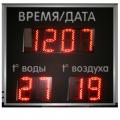 Часы-термометр для бассейна Д150.8-0.5 кр.