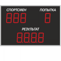 Табло для легкой атлетики ТЛА200-0.5кр
