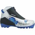 Ботинки лыжные SPINE Comfort 83/1С