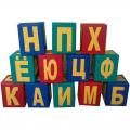 Познавательный набор Азбука ЛН