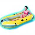 Лодка надувная BESTWAY 61064, 234 х 135 см