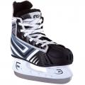 Коньки хоккейные RGX-340 детские