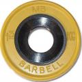 Диск обрезиненный цветной олимпийский MB Barbell Евро-классик вес 1,25 кг диаметр 51 мм