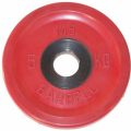 Диск обрезиненный цветной олимпийский MB Barbell Евро-классик вес 5 кг диаметр 51 мм