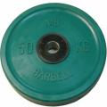 Диск обрезиненный цветной олимпийский MB Barbell Евро-классик вес 50 кг диаметр 51 мм