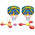 Набор для игры в баскетбол и для кидания колец на воде SD (щит с кольцом и шестами, мяч, кольца метательные 4шт.)