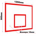 Щит баскетбольный тренировочный 120х90 см из ламинированной фанеры 18 мм