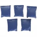 Мешочки для метания СЛ (набор 5 шт. по 250г, искусственная кожа)
