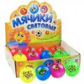 Мячи световые с рисунком 5 см (комплект 12 шт.)